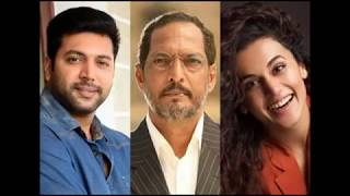 Jana Gana Mana Movie Update | Jayam Ravi Update | Taapsee Update | Arjun Update