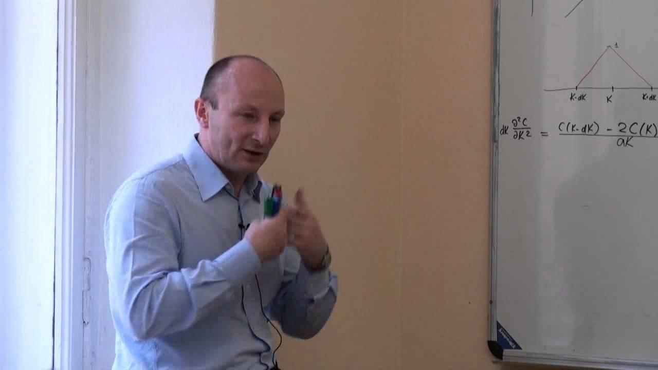 Кирилл ильинский опционы обучение binary options robot scam