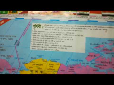world map in bangla