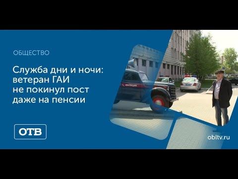 18 июня 2017 г. / Архив / Амурская правда