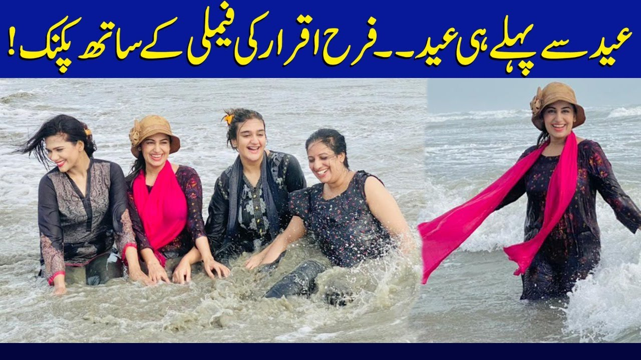 Farah Iqrar spends her weekend with family and friends l Picnic before EID in Karachi