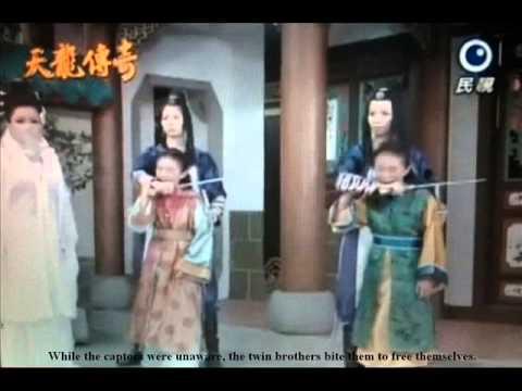 Taiwan Opera Dragon Legend Slideshow Episode 1 Part 2  with English Subtitle.