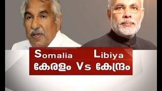 News Hour 12/05/16 Sushma, Chandy spar over expenses for Libya evacuation