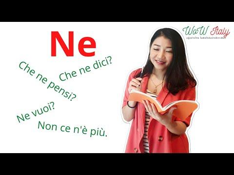 Ne คืออะไร? ทำไมเขาใช้กันเยอะ? | By WoW Italy
