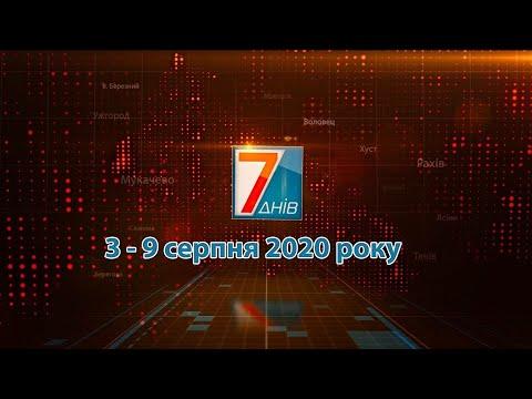 """Телекомпанія М-студіо: Підсумкова програма """"7 днів"""