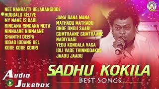 Sadhu Kokila Best Songs   Kannada Selected Songs Of Sadhu Kokila   Akshaya Audio