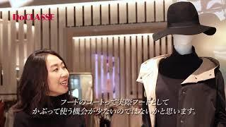 マジカルサーモ着こなし術徹底解説2 / スタイリスト福田麻琴