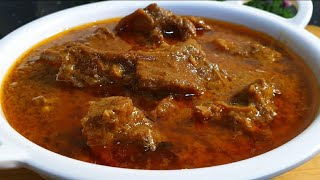 Shahi Mutton Korma Recipe ♥️ | Eid Ul Azha Special Recipes By Cook with Lubna ♥️