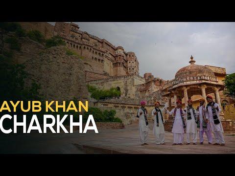 Ayub Khan and Group - Charkha (Anahad Foundation - Folk Music Rajasthan) mp3