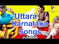 Super Hits of Uttar Karnataka Songs  -  Best of Uttara Kannada Songs  -  Janapada Songs