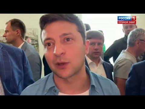 Зеленский о выдаче российских паспортов на Донбассе