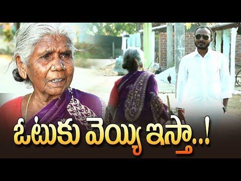 Sarpanch Saraiah #08    సర్పంచ్ సారయ్య    Village Cinema