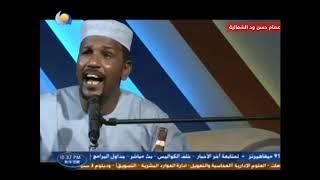 حافظ طه / شفتها مرتين / قناة النيل الازرق
