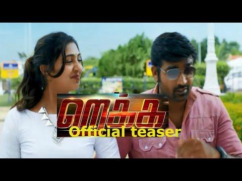 rekka tamil movie official teaser | Vijay...
