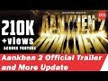 Aankhen 2 Official Trailer    Amitabh Bachchan   Anil Kapoor   Arjun Rampal