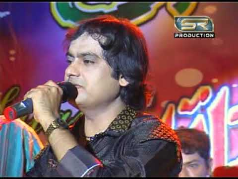 "Muhnjo werho weran - ""Master Fateh Ali"" - New Sindhi Song 2017 - Full HD Song"