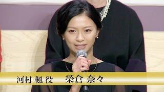 10月クール連続ドラマ 「遺産争族」 河村楓 役 木曜21時 テレビ朝日系 ※...