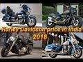 Harley Davidson Price in india 2018