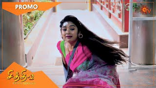 Chithi 2 - Promo | 8 April 2021 | Sun TV Serial | Tamil Serial