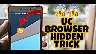 कोई नहीं बताएगा ! Uc Browser Secret Hidden Trick 2018 | Latest tricks | Android tricks