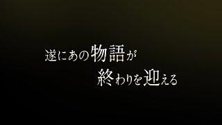 【黒猫のウィズ】メアレス特別プロジェクト ティザーPV