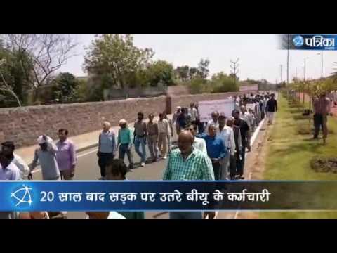 Bhopal Barkatullah university employees protest against management