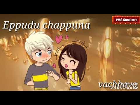 WhatsApp status telugu song ninne chudanu pommantu