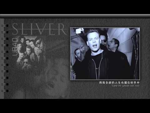 Sliver(1993) by UB40 - Can't Help Falling In Love