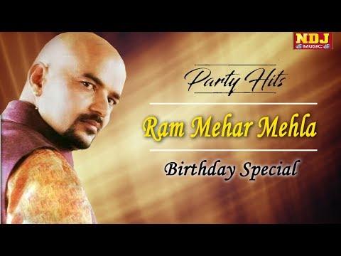 Rammehar Mehla Birthday Special | Haryanvi Jukebox | Latest Haryanvi Songs 2017 | NDJ Music