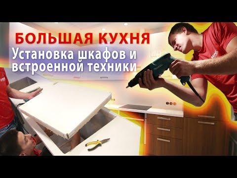 Кухня на заказ от производителя / Студия мебели Верес