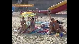 Урзуф. Самое лучшее море.mp4(Рекламный ролик., 2012-04-16T15:59:50.000Z)