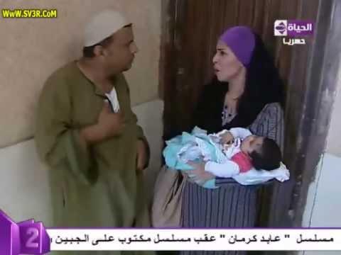 (Maktoub 3ala Algebien) Series Ep 16 / مسلسل (مكتوب على الجبين) الحلقة 16