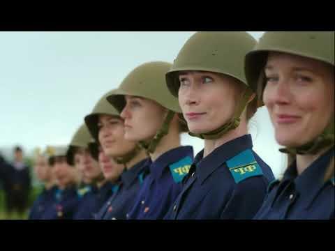Невеста комдива (2020, Россия-1) – все трейлеры