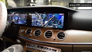 Сенсорный Андроид в Мерседес W213 E-класса / Расширение функционала - Яндекс Навигатор, YouTube