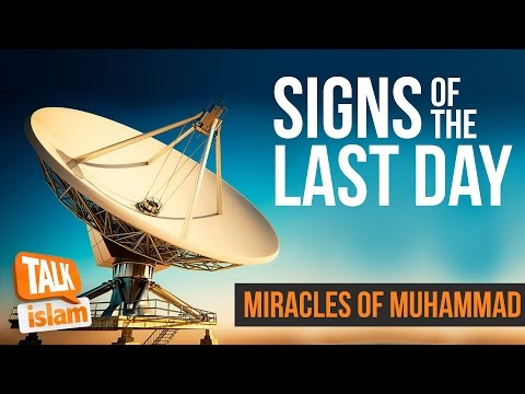 SIGNS OF THE LAST DAY | MIRACLES OF MUHAMMAD ﷺ poster
