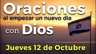 Oraciones al empezar un nuevo día con Dios | Jueves 12 de Octubre