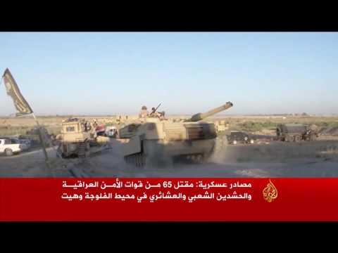أنباء متضاربة حول تقدم القوات العراقية والمليشيات بال�...