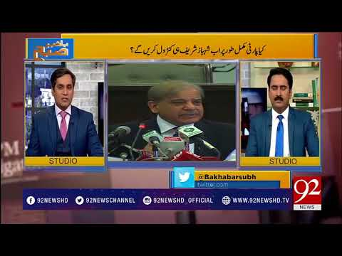 We Will See A Change In PMLN's Politics: Ghumman
