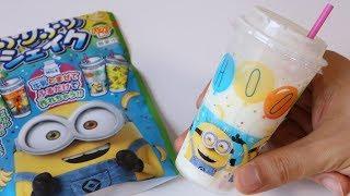 Minions Furi Furi Shake DIY Candy