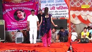 Sapna chaudhari Superhit dance