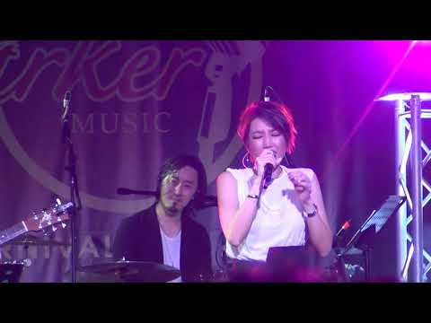 A-Lin Officially Missing You - Starker Music Singapore 2017