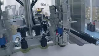 FL-800 u0026 SU-101 u0026 PL-501 E-liquid Full-line packaging solution.