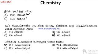 important chemistry questions for neet 2017