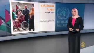 أونروا تطلق نداء لإغاثة اللاجئين الفلسطينيين بسوريا