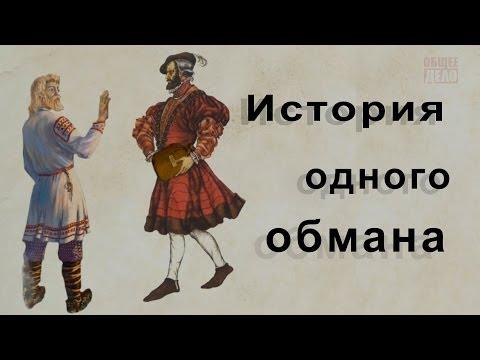 Правда про Алкоголь. История одного обмана