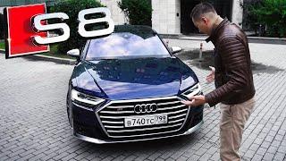 AUDI S8 - БЫСТРЕЕ, ДЕШЕВЛЕ и КОМФОРТНЕЕ S-Класса и BMW 7 Серии!