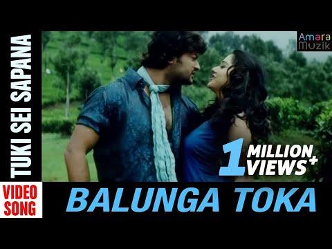 Balunga Toka Odia Movie    Tuki Sei Sapana   HD Video Song   Anubhav Mohanty, Barsha Priyadarshini