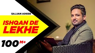 is-an-de-lekhe-full-song-sajjan-adeeb-latest-punjabi-song-2016-speed-records