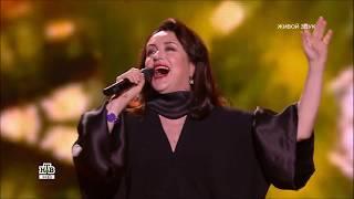 Тамара Гвердцители - Арго | Все звезды майским вечером на НТВ