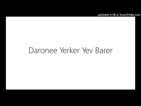 Daronee Yerker Yev